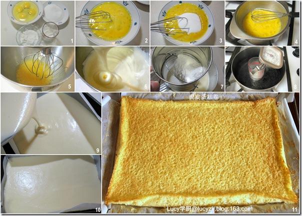 虎皮蛋糕卷—Tiger Skin Cake Roll